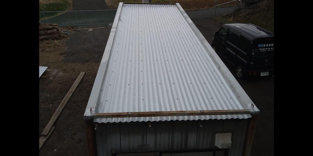 屋根折板張替